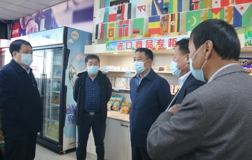 vwin娱乐总公司与唐山市交通运输局就跨境电商合作事宜进行座谈